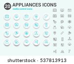 appliance vector icon project   ...