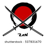 two crossed katana on red... | Shutterstock .eps vector #537831670