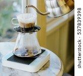 drip coffee | Shutterstock . vector #537839398
