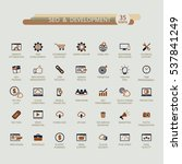 seo and development icon set | Shutterstock .eps vector #537841249