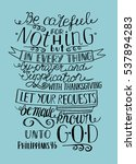 bible verse let your requests... | Shutterstock .eps vector #537894283