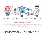 helth care control concept in... | Shutterstock .eps vector #537897214