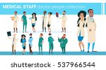 group medial doctors collection ...   Shutterstock .eps vector #537966544