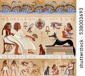 ancient egypt scene. egyptian... | Shutterstock .eps vector #538003693