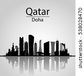 qatar  doha skyline. with...