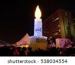 seoul  south korea  december 17 ... | Shutterstock . vector #538034554