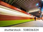 metro transportation system...   Shutterstock . vector #538036324