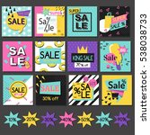 set of sale banners design. | Shutterstock .eps vector #538038733