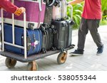 closeup many suitcases on hotel ... | Shutterstock . vector #538055344