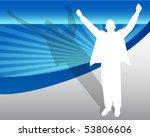 businessman strong | Shutterstock .eps vector #53806606
