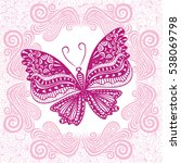 beautiful butterfly and flowers.... | Shutterstock .eps vector #538069798