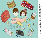 cute couple tourist with... | Shutterstock .eps vector #538070626