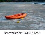 kayak on the beach | Shutterstock . vector #538074268