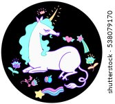 the cute magic unicorn and... | Shutterstock .eps vector #538079170