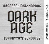 antique alphabet vector font....   Shutterstock .eps vector #538082716