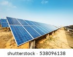 solar panels against blue sky | Shutterstock . vector #538096138