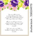 romantic invitation. wedding ... | Shutterstock .eps vector #538104970