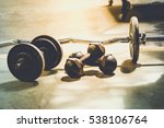close up of old dumbbell... | Shutterstock . vector #538106764