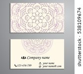 business card. vintage... | Shutterstock .eps vector #538109674