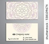 business card. vintage...   Shutterstock .eps vector #538109674