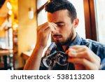 closeup portrait of attractive... | Shutterstock . vector #538113208