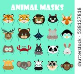 animal mask flat icon | Shutterstock .eps vector #538127818