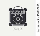 8669 electric guitar in monochrome clipart | Public domain vectors