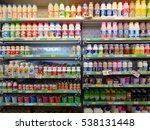 chiang rai  thailand   november ... | Shutterstock . vector #538131448