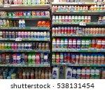 chiang rai  thailand   november ... | Shutterstock . vector #538131454