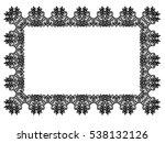 Elegant Black Lace Frame On A...
