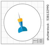 blue and yellow dart icon | Shutterstock .eps vector #538132990
