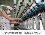 jiangxi china mar21  2012...   Shutterstock . vector #538137910