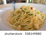 crab linguine pasta with chili  ... | Shutterstock . vector #538149880