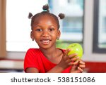 african girl at school with... | Shutterstock . vector #538151086