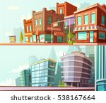modern and historical city... | Shutterstock . vector #538167664