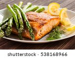 grilled salmon and asparagus  | Shutterstock . vector #538168966