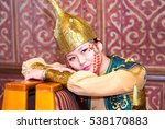 attractive young asian woman in ... | Shutterstock . vector #538170883