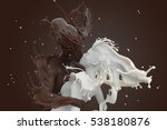 coffee and cream lovers. 3d...   Shutterstock . vector #538180876
