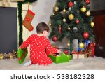little boy in new year pajama... | Shutterstock . vector #538182328