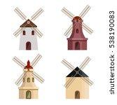 set of vector windmills | Shutterstock .eps vector #538190083