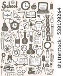 school objects | Shutterstock .eps vector #538198264