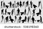 working people silhouettes | Shutterstock .eps vector #538198360