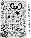 hand drawn vintage floral... | Shutterstock .eps vector #538198720