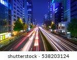 cityscape of shinjuku district...   Shutterstock . vector #538203124