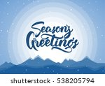 vector illustration. blue... | Shutterstock .eps vector #538205794