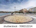 canakkale turkey   february 12  ...   Shutterstock . vector #538212214
