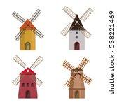 set of vector windmills | Shutterstock .eps vector #538221469