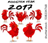 cute roosters character vector... | Shutterstock .eps vector #538234768