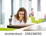smiling young businesswoman... | Shutterstock . vector #538238050
