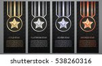 set of black banners  gold ... | Shutterstock .eps vector #538260316